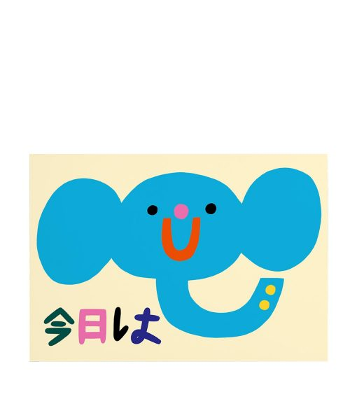 souvenir-from-japan-susie-hammer